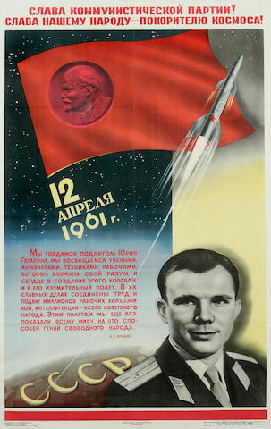 Gagarin, Russian poster