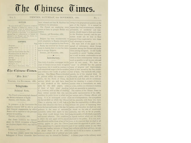 CHINESE TIMES. The Chinese Times. Tientsin [Tianjin]: for the Proprietors by the Tientsin Printing Co., November 1886-March 1891.<BR />