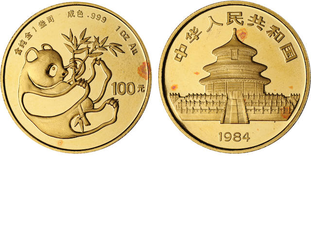 China, 100 Yuan Gold (1 Oz), 1984