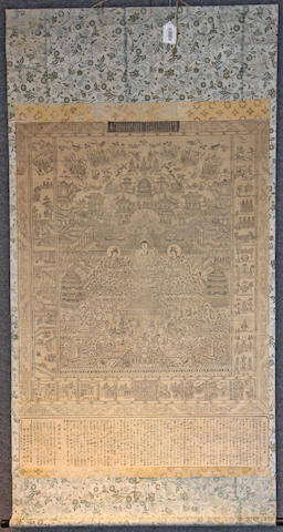 A wood block-printed Japanese mandara