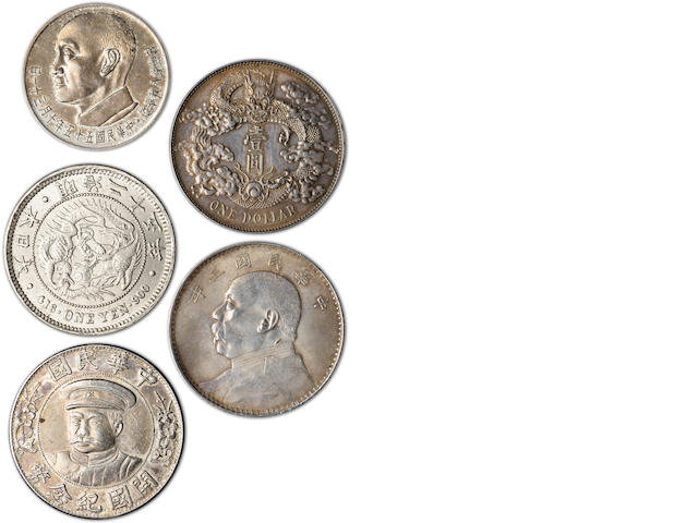 Collection of Chinese  Republic Period Silver Coins