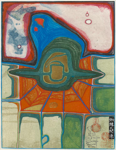 Friedensreich Hundertwasser (Austrian, 1928-2000); Relations of a Spider, from Nana Hyaku Mizu;
