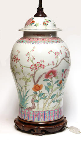 A Chinese famille rose porcelain covered ginger jar