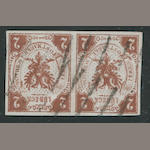 Lubeck, 1859 2s Brown (2) pair, margins all round, full at places, light bar cancel, extremely fine, retail $2,400.00 Mi.3 E1500, Brettl certificate (1995), signed Flemming  A very rare multiple, the Boker collection only had one pair on cover.