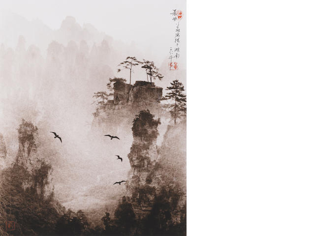 Don Hong-Oai (1929-2004) Morning Melody, Hunan, 1988 /Printed circa 1990's , Sepia-toned gelatin silver print, 14 x 11 inches.  Signed with calligraphy & red signature chop on recto; signed in pencil on verso