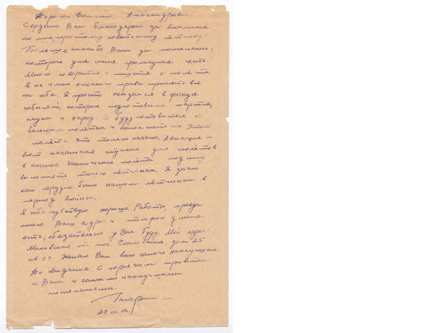 """Gagarin letter for Space sale Autograph Letter Signed (""""Gagarin""""),"""