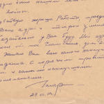 "Gagarin letter for Space sale Autograph Letter Signed (""Gagarin""),"