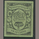 1859 1/3g Black on Green (5, Mi 5) o.g., good margins all round, fresh color, extremely fine, Brettl certificate (1984) plus three handstamps. $2,400.00 (Mi E3000)