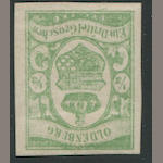 1861 1/3g Moss Green (10b, Mi10b) o.g., good to large margins all round, light bend, very fine, Ex King Carol of Romania. signed Bloch.   $1,600.00 (Mi E2000)   The Boker collection had two examples of this scarce color