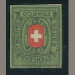St. Moritz, 1892 Black Red, Gray-Green (Zum III) good margins all round showing some dividing lines, very fine, with Hunziker certificate (1967) Zum SF1750