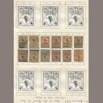 Turkey, Postage Dues 1863 First Issue Platings of 12 of each of the four values, approximately an even number of used and unused, with type drawings accompanying, condition varies, as is normal with these delicate stamps, a very interesting and valuable exhibit, approx catalogue €10000. Est. Cash Value $3,000-4,000