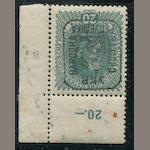 1918 3h-20h Lviv issue (1-4) two sets,original gum, lightly hinged, one 3h and 10h creased generally very fine. $380.00