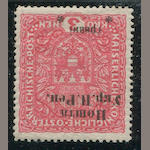 1919 Stanyslaviv issue (betw. 9 and 24) group of 13, missing nos. 10, 16, 23, o.g., lightly hinged, generally very fine, numerous expertizing handstamps. $444.50