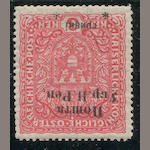 1919 Stanyslaviv issue (betw. 9 and 24) set less nos. 10, 16, 23, o.g., lightly hinged, 3sh crease, still generally fine-very fine set. $444.50