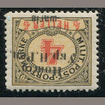 1919 second Stanyslaviv issue (betw. 31 and 36) group of six, nos. 31, 32(3), 35, 36, o.g., lightly hinged, 7sh crease, otherwise generally fine, numerous expertizing handstamps. $434.50