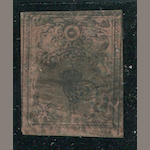 Turkey, 1863 5p black on rose (Mi 41xa) margins all round except just touched at bottom, almost very fine. Mi €750