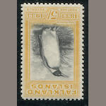1933 5sh yellow & black (74) never hinged, very fine. $750.00