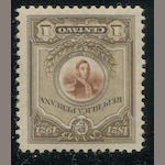 1921 1c olive brown & red Center Inverted (222a) original gum, hinge remnant, very fine. $600.00