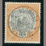 1924-32 12sh 6p gray & orange (97, S.G. 93) very deep shade, centrally struck c.d.s. cancel, very fine. $425.00 (S.G. L375)