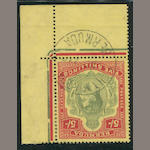 1938-53 5sh green & red on yellow (125 var, S.G. 118be) broken lower right scroll, corner copy, partial separation hinge reinforced, neat Hamilton c.d.s., extremely fine copy. S.G. L425