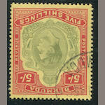 1938-53 5sh green & red on yellow (125 var, S.G. 118be) broken lower right scroll variety, partial c.d.s, very fine. S.G. L425