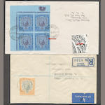 Bermuda, King George V Key Plates selection of seven better envelopes comprising 2sh(four) one corner block of four, 2sh 6p block of four, 12sh 6p and L1.00 margin copy each to England, other destinations local and United States, worth inspection. Est. Cash Value $500-750