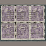 1908 50c purple (95) block of six, bright color, well centered, fine-very fine, a rare multiple. $900.00+