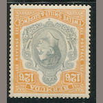 Bermuda, 1938-53 12sh 6p deep gray & brownish orange (S.G. 120) usual toned tropical gum, few skips, still very fine. S.G. £550
