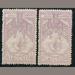 Australian States, Queensland, Semi-Postal 1900 1p red lilac (B1, S.G. 27) two copies, never hinged, fine and very fine. $400.00 (S.G. £240)