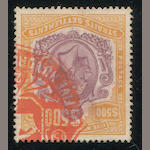 Straits Settlements, 1915 $5.00 orange & dull violet (S.G. 215) neat red fiscal cancel, very fine. S.G. £500