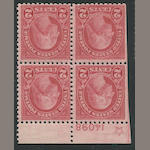2c carmine 1923 rotary perf. 11 (595), plate number block of four, star, straight edge at left, stamps never hinged, fine-very fine. $3,000.00 as singles
