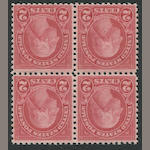 2c carmine 1923 rotary perf. 11 (595), block of four, never hinged, fine-very fine $2,000.00