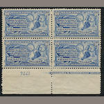 Special Delivery 1902 10c Ultramarine (E6) block of four with plate number and part inscription, somewhat disturbed o.g., few thins, still very fine appearance $1,000.00