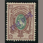 Estonia, 1919 35K red brown and green original gum, appears very fine, Scott retail if genuine $5,000.00 Est. Cash Value $150-200