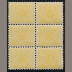 1875-79 5c yellow never hinged block of six, re-issue from the original plates, perf. 13 1/2 with gum, retail for genuine $1,650.00, appears very fine Est. Cash Value $100-120