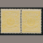 1875-79 5c yellow four copies, pair and two singles, never hinged reprint from the original plates, $1,100.00 for genuine, very fine. Est. Cash Value $75-100