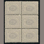 1875-79 10c gray lilac never hinged block of six, re-issue from the original plates, retail $4,500.00 for genuine, very fine. Est. Cash Value $200-250