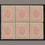 1875-79 10c carmine rose never hinged block of six, re-issue from the original plates, retail $4,050.00 for genuine, very fine. Est. Cash Value $200-250