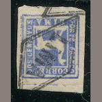 Peru, 1873 2c dark ultramarine (20) used, very fine appearance, with Moorhouse certificate stating genuine with fraudulent cancellation, Ex. Consul Weinberger. Est. Cash Value $100-120