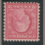 2c carmine rose type II 1919 perf 11 x 10 (539) never hinged, typical centering for this very rare stamp, fine, Ex. Saadi, P.F. certificates (1988, 1985). $4,000.00