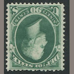 Official Issues, 1873 90c dark green State (O67) o.g., h.r., light bend, otherwise fine, with New England Stamp Co. handstamp. $1,050.00