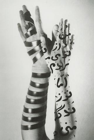 Shirin Neshat (Iranian, born 1957); Untitled (Hands);