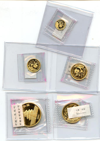 China, 1991 Five Piece Panda Proof Set