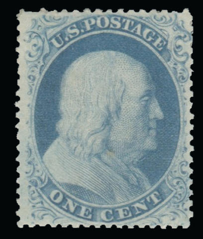 1c blue type IIIa (22) position 67L4, unused, well centered, unused, two creases, very fine appearance, with P.S.A.G. certificate (2011). $850.00