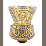 A Malmuk style gilt and enameled glass Mosque lamp