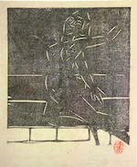 A group of four woodcuts in the style of Munakata Shiko  20th century