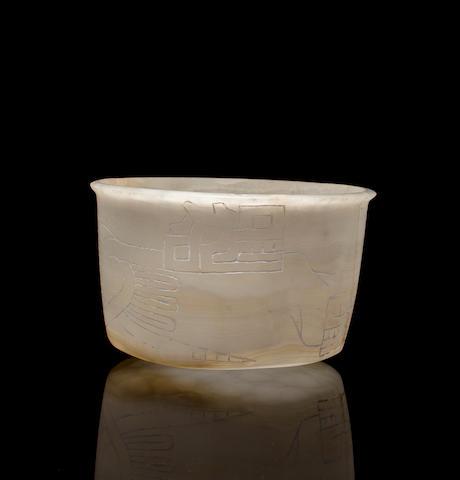 Tecali Stone Bowl
