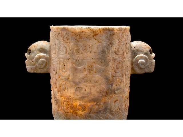 Rare Honduran Marble Vessel, Ulúa Valley, ca. A.D. 900 - 1100