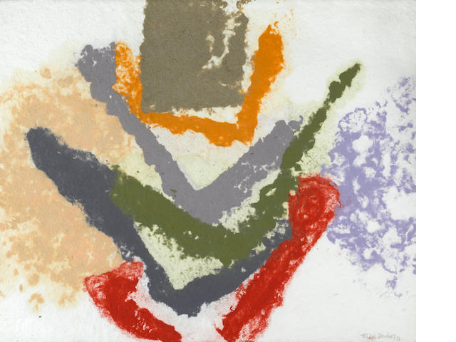 Friedel Dzubas (German/American, 1915-1994) cast paper pulp piece.