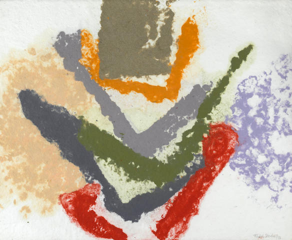 Friedel Dzubas (German/American, 1915-1994) cast paper pulp piece.